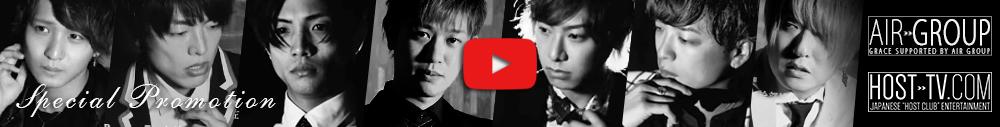 GRACE動画バナー