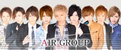 歌舞伎町のホストクラブ クラブエアー
