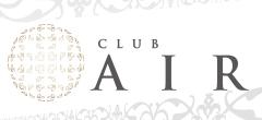 歌舞伎町のホストクラブ クラブ エアーグレース