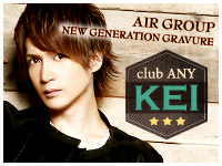 AIR GROUP NEW GENERATION GRAVURE club ANY KEI