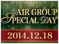 AIR GROUP SPECIAL DAY 2014.12.18