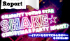 Celebrity Young Star SHAKE☆CHRISTMAS PARTY NIGHTサムネイル
