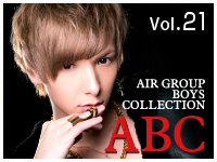 ABC AIRGROUP BOYS COLLECTION Vol.21