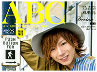 ABC AIRGROUP BOYS COLLECTION Vol.25