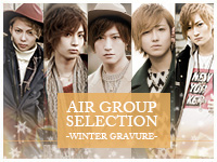 【グラビア】AIRGROUP SELECTION-Winter Gravure-サムネイル