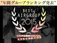 BEST of AIR GROUP 2015