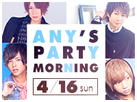 ANY'S PARTY MORNING 4/16(sun)