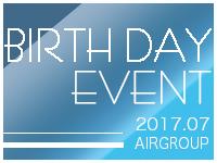 【イベント情報】7月のバースデーイベントを一挙公開!!