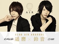 CLUB AIR-PHOTO画像