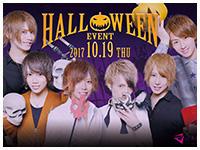 AIR COLORS ハロウィンイベント Happy Halloween♪