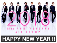 HAPPY NEW YEAR!2018 15TH ANNIVERSARY AIRGROUP