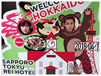 ART 札幌旅行 サムネイル