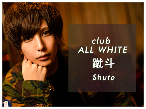 club ALL WHITE 蹴斗グラビアサムネイル