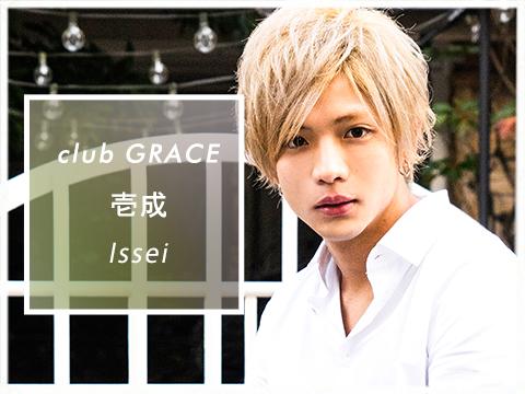 【グラビア】club GRACE 壱成