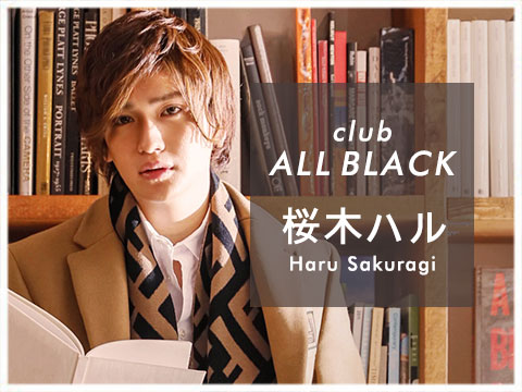 club ALL BLACK 桜木ハルグラビアサムネイル