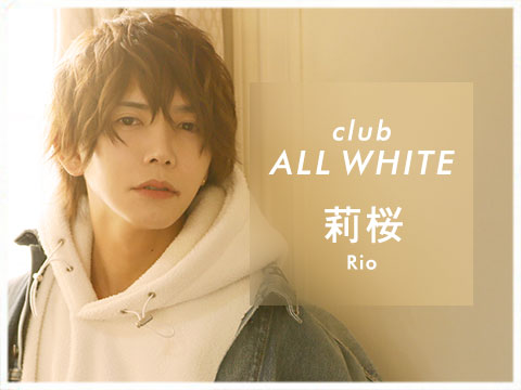 club ALL WHITE 莉桜グラビアサムネイル