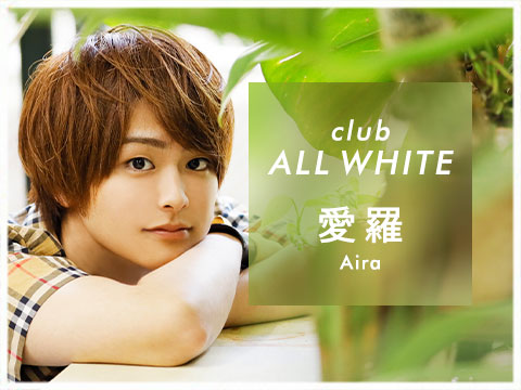 club ALL WHITE 愛羅グラビアサムネイル