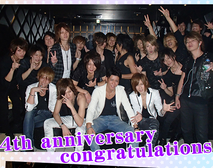 4th anniversary congratulations