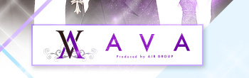 AVA公式サイトはコチラ!