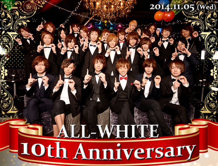 ALL-WHITE 10th Anniversary