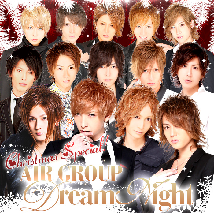 Christmas Special! AIR GROUP DreamNight