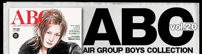 ABC-AIR GROUP BOYS COLLECTION- vol.20