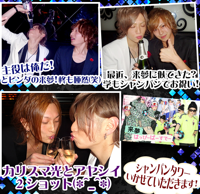 カリスマ光とアヤシイ2ショット(*^_^*)