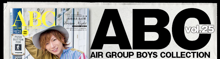 ABC-AIR GROUP BOYS COLLECTION- vol.25