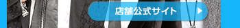 AI$公式サイト