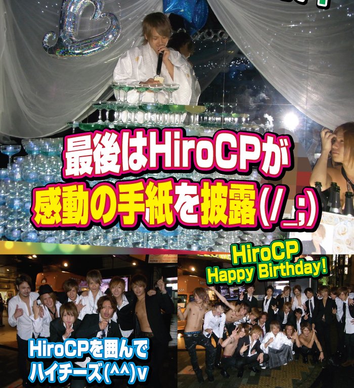 HiroCP Happy Birthday!