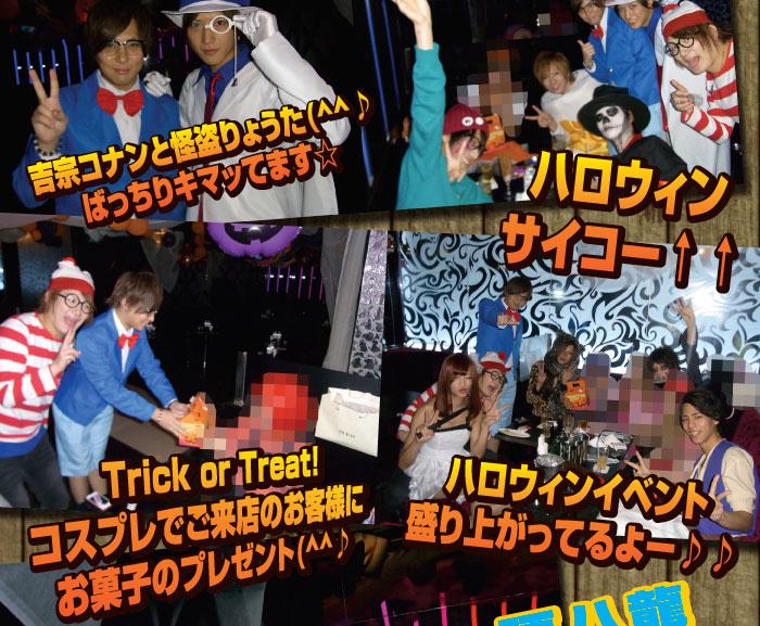 Trick or Treat!コスプレでご来店のお客様にお菓子のプレゼント(^^♪
