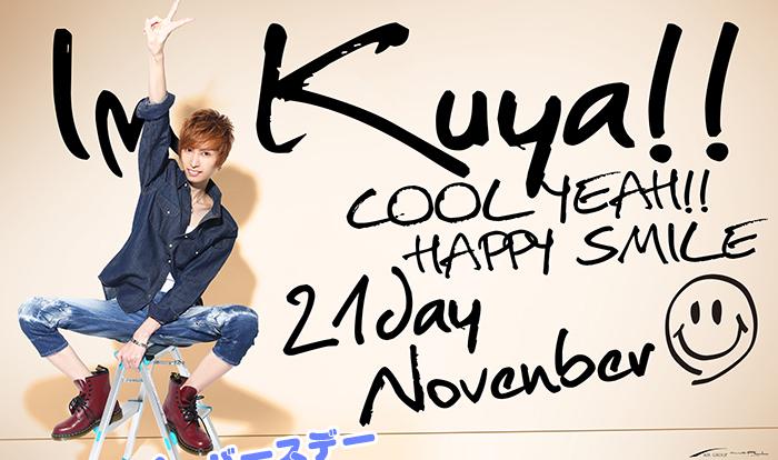 ImKuya!!COOL YEAH!!