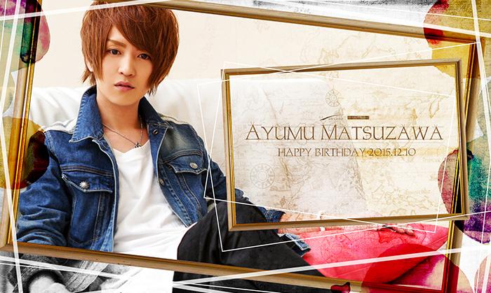 AYUMU MATSUZAWA