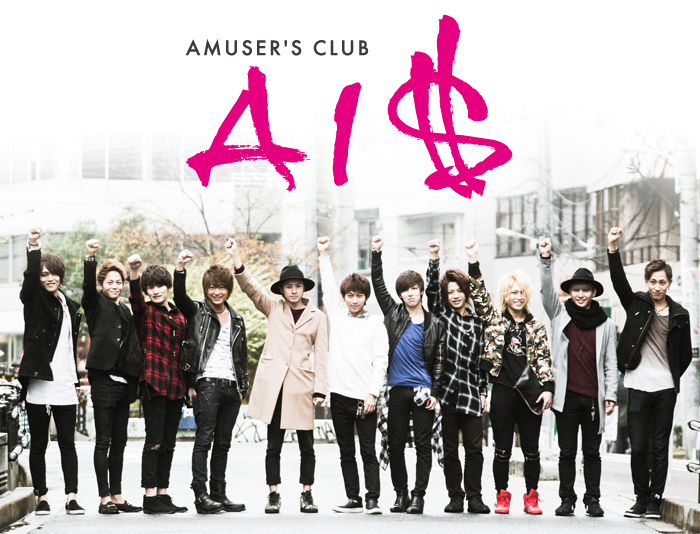 AMUSER'S CLUB AI$