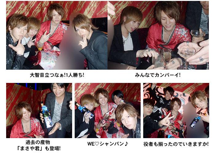 WE ♡ シャンパン♪