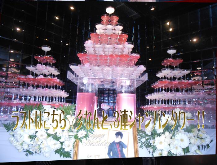 ラストはこちら☆彡なんと、3連シャンパンタワー!!