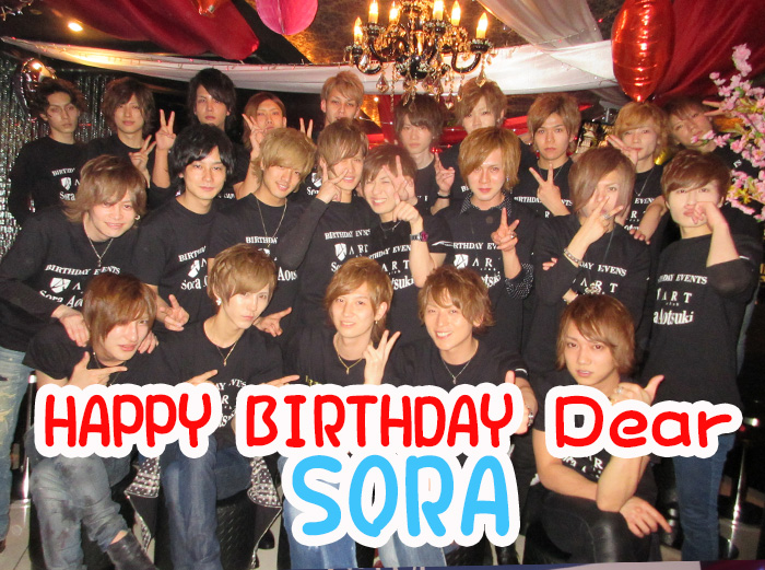 HAPPY BIRTHDAY Dear SORA