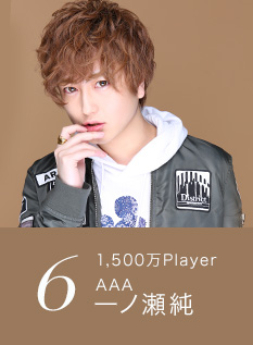 1,400万Player ALLBLACK 光星