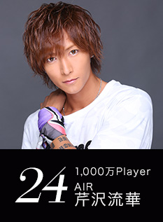 1,000万Player AAAGOLD KEI