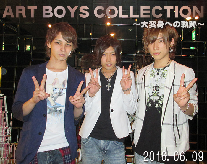 ART BOYS COLLECTION