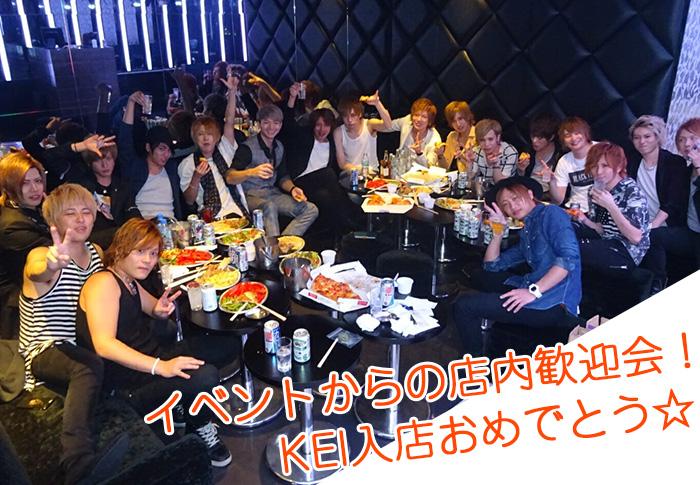 イベントからの店内歓迎会!KEI入店おめでとう☆
