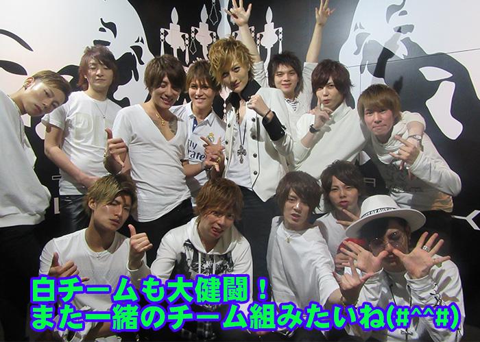 白チームも大健闘!また一緒のチーム組みたいね(#^^#)