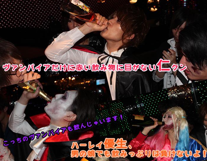 ハーレイ優生、男の娘でも飲みっぷりは負けないよ!