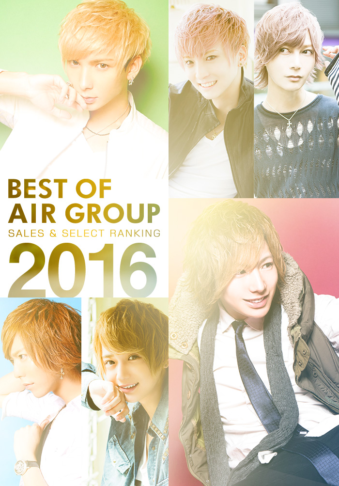 BEST OF AIRGROUP2016