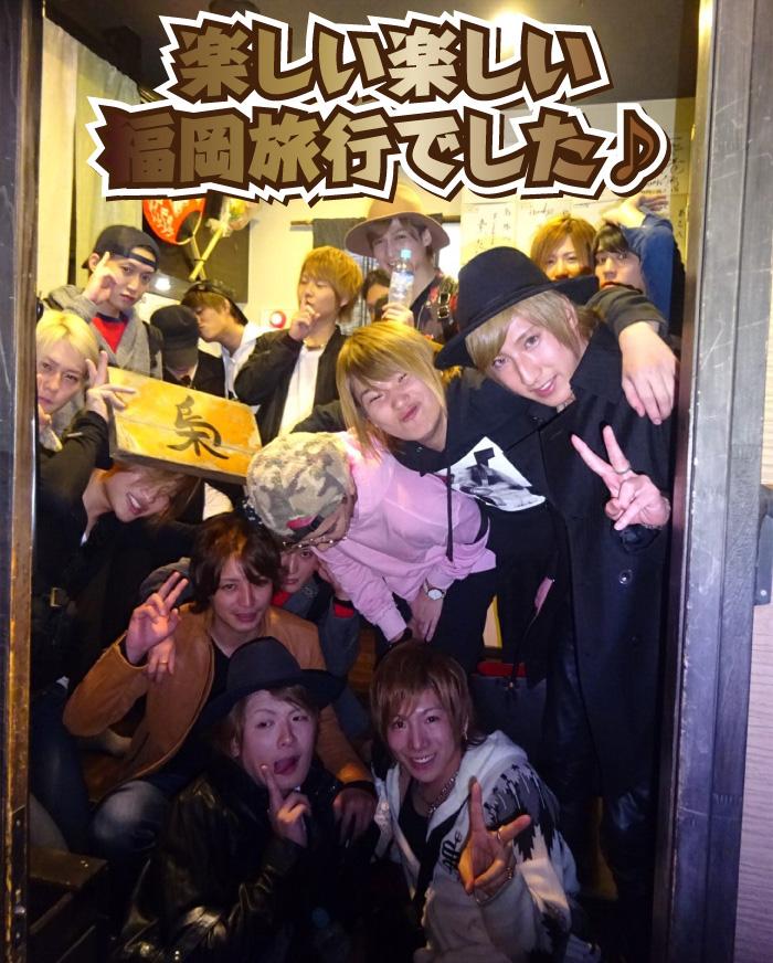 楽しい楽しい福岡旅行でした♪