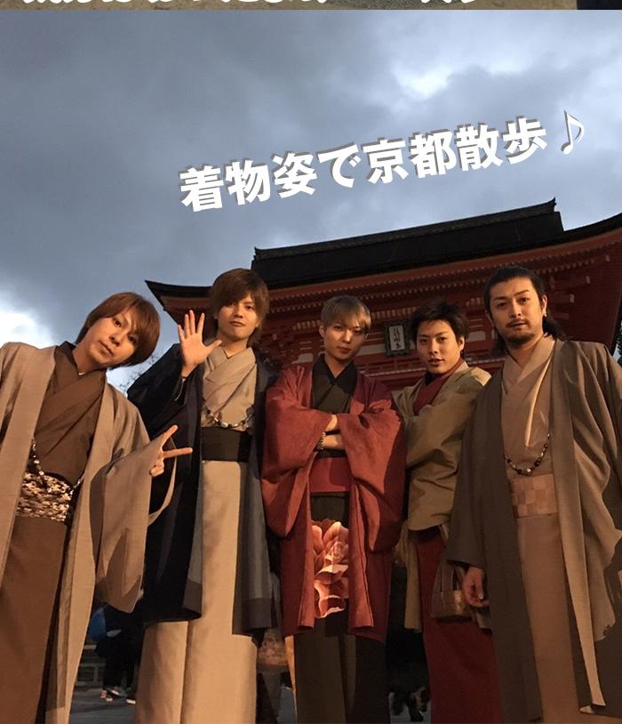 着物姿で京都散歩♪