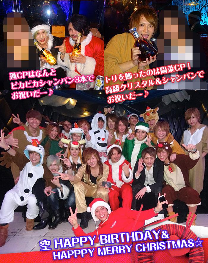 空HAPPY BIRTHDAY&HAPPPY MERRY CHRISTMAS☆