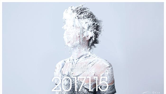 MAKOTO KISAKI 2017