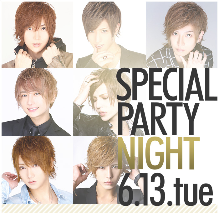 SPECIALPARTYNIGHT 6.13.tue