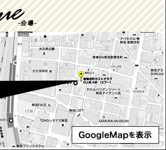 会場の地図はこちら